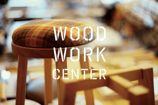 WOOD WORK CENTER